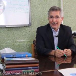 اقای کاظمی دانش پذیر دوره DBA رشت